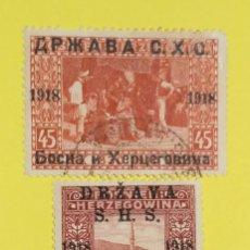 Sellos: SELLOS DE YUGOSLAVIA 1918 SELLOS DE BOSNIA HERZEGOVINA SOBRECARGADOS. Lote 223529991