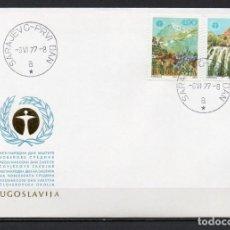 Timbres: FDC, SOBRE DE PRIMER DÍA DE EMISIÓN DE -YUGOSLAVIA-, AÑO 1977. Lote 223720483