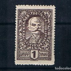 Timbres: REINO DE LOS SERBIOS CROATAS Y ESLOVENOS 1920 REY PEDRO I EMISION LIUBLIANA YVERT 121. Lote 224286170