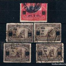 Sellos: REINO DE LOS SERBIOS CROATAS Y ESLOVENOS 1922 LOTE 5 SELLOS SOLDADO HERIDO, SOBREIMPRESION. Lote 224287377