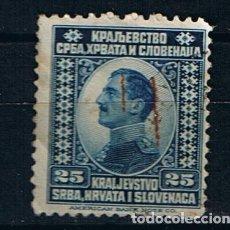 Sellos: REINO DE LOS SERBIOS CROATAS Y ESLOVENOS 1923 REY ALEJANDRO I 25 DINARES YVERT 153. Lote 224291558