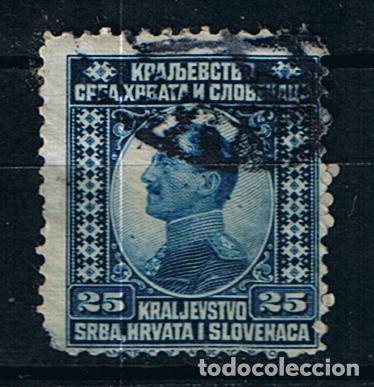 REINO DE LOS SERBIOS CROATAS Y ESLOVENOS 1923 REY ALEJANDRO I 25 DINARES YVERT 153 (Sellos - Extranjero - Europa - Yugoslavia)