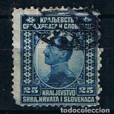 Sellos: REINO DE LOS SERBIOS CROATAS Y ESLOVENOS 1923 REY ALEJANDRO I 25 DINARES YVERT 153. Lote 224291685