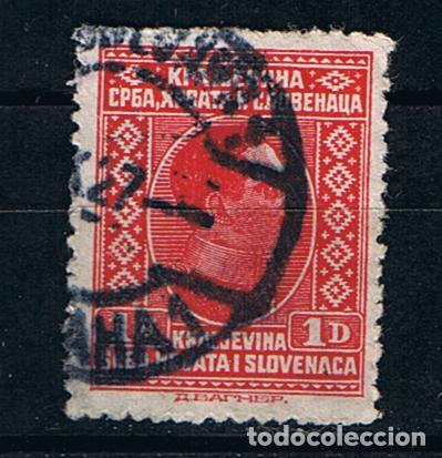 REINO DE LOS SERBIOS CROATAS Y ESLOVENOS 1926 REY ALEJANDRO I 1 DINAR YVERT 172 (Sellos - Extranjero - Europa - Yugoslavia)