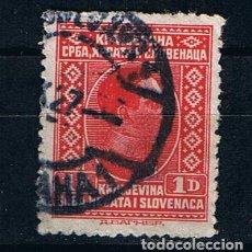 Sellos: REINO DE LOS SERBIOS CROATAS Y ESLOVENOS 1926 REY ALEJANDRO I 1 DINAR YVERT 172. Lote 224292523