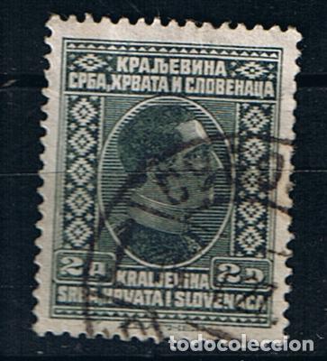 REINO DE LOS SERBIOS CROATAS Y ESLOVENOS 1926 REY ALEJANDRO I 2 DINAR YVERT 173 (Sellos - Extranjero - Europa - Yugoslavia)