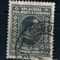 Sellos: REINO DE LOS SERBIOS CROATAS Y ESLOVENOS 1926 REY ALEJANDRO I 2 DINAR YVERT 173. Lote 224292662