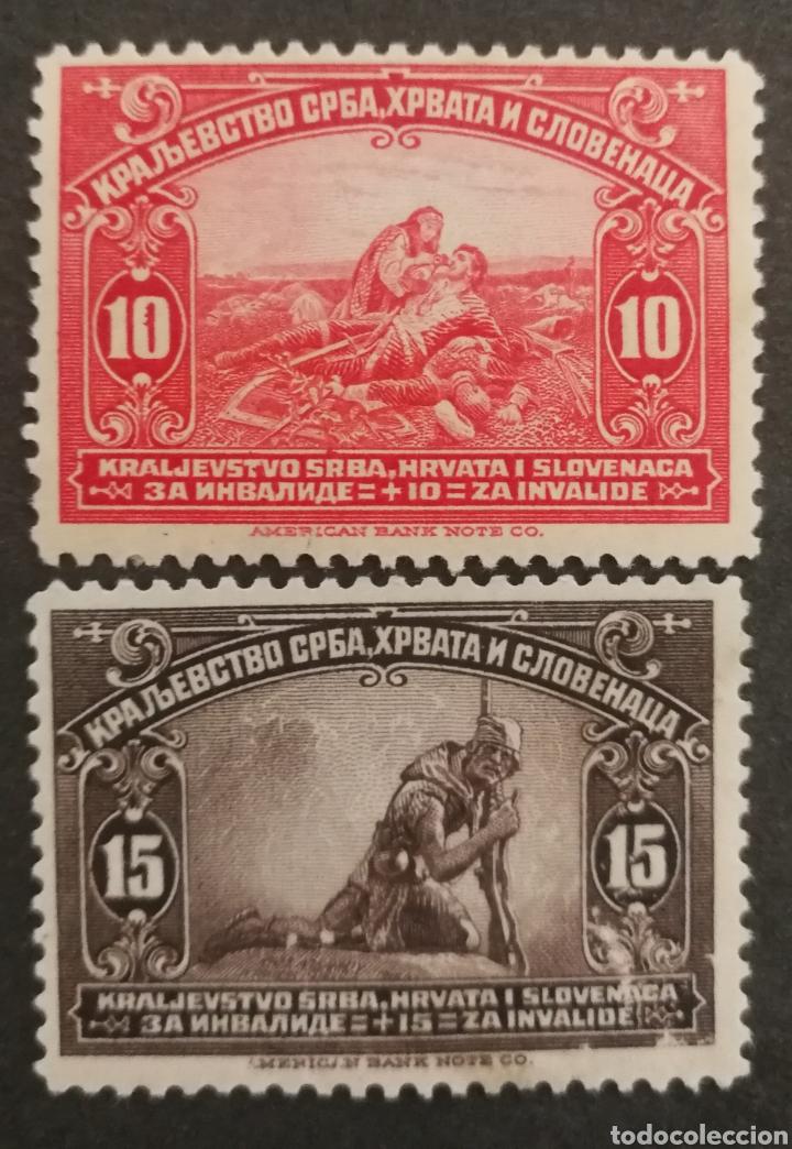 YUGOSLAVIA N°126/27 MNG, EJÉRCITO 1921(FOTOGRAFÍA) (Sellos - Extranjero - Europa - Yugoslavia)