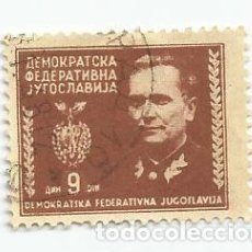 Sellos: SELLO USADO DE YUGOSLAVIA DE 1945- YVERT 413- MARISCAL TITO- VALOR 9 DINAR. Lote 226100942