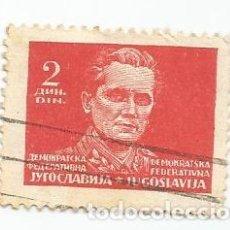 Sellos: 2 SELLOS USADOS DE YUGOSLAVIA DE 1945- MARISCAL TITO- YVERT 425- VALOR 2 DINARES. Lote 226116250
