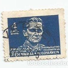 Sellos: SELLO USADO DE YUGOSLAVIA DE 1945- YVERT 427- MARISCAL TITO- VALOR 4 DINAR. Lote 226117400