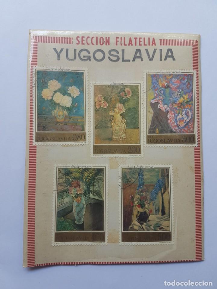 YUGOSLAVIA, JUGOSLAVIA METAP, VILKO GECAN, STANE KREGAR, 5 STAMPS (Sellos - Extranjero - Europa - Yugoslavia)