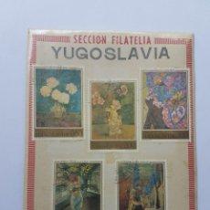 Sellos: YUGOSLAVIA, JUGOSLAVIA METAP, VILKO GECAN, STANE KREGAR, 5 STAMPS. Lote 226695485