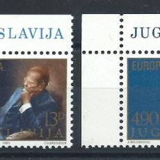 "Sellos: YOUGOSLAVIE N°1711/12** (MNH) 1980 - EUROPA ""PERSONNAGES CÉLÈBRES"" (BIS). Lote 227807535"