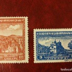 Sellos: SERBIA 1942 SEGUNDA GUERRA MUNDIAL WWII.. Lote 229235475