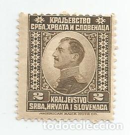 LOTE DE 7 SELLOS USADOS DEL REINO SERBIA,CROACIA Y ESLOVENIA DE 1921- PRINCIPE ALEJANDRO-VARIEDAD (Sellos - Extranjero - Europa - Yugoslavia)
