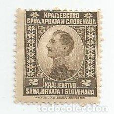 Sellos: LOTE DE 7 SELLOS USADOS DEL REINO SERBIA,CROACIA Y ESLOVENIA DE 1921- PRINCIPE ALEJANDRO-VARIEDAD. Lote 231525880