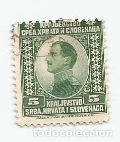 Sellos: LOTE DE 7 SELLOS USADOS DEL REINO SERBIA,CROACIA Y ESLOVENIA DE 1921- PRINCIPE ALEJANDRO-VARIEDAD - Foto 2 - 231525880