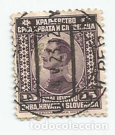 Sellos: LOTE DE 7 SELLOS USADOS DEL REINO SERBIA,CROACIA Y ESLOVENIA DE 1921- PRINCIPE ALEJANDRO-VARIEDAD - Foto 3 - 231525880