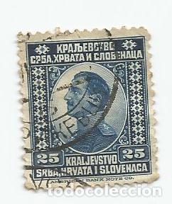 Sellos: LOTE DE 7 SELLOS USADOS DEL REINO SERBIA,CROACIA Y ESLOVENIA DE 1921- PRINCIPE ALEJANDRO-VARIEDAD - Foto 5 - 231525880