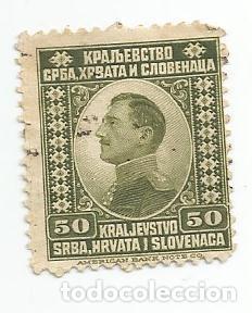 Sellos: LOTE DE 7 SELLOS USADOS DEL REINO SERBIA,CROACIA Y ESLOVENIA DE 1921- PRINCIPE ALEJANDRO-VARIEDAD - Foto 6 - 231525880