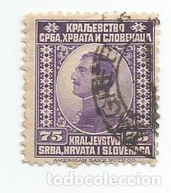 Sellos: LOTE DE 7 SELLOS USADOS DEL REINO SERBIA,CROACIA Y ESLOVENIA DE 1921- PRINCIPE ALEJANDRO-VARIEDAD - Foto 7 - 231525880