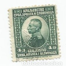 Sellos: LOTE DE 4 SELLOS USADOS DEL REINO SERBIA,CROACIA Y ESLOVENIA DE 1921- REY PEDRO I -VARIEDAD. Lote 231526755