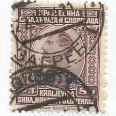 Sellos: SELLO USADO DEL REINO SERBIA,CROACIA Y ESLOVENIA DE 1923- REY ALEJANDRO -YVERT 152-VALOR 8 DINAR. Lote 231529185