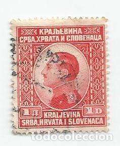 LOTE DE 8 SELLOS USADOS DEL REINO SERBIA,CROACIA Y ESLOVENIA DE 1924- REY ALEJANDRO- VARIEDAD (Sellos - Extranjero - Europa - Yugoslavia)
