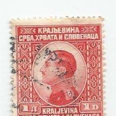 Sellos: LOTE DE 8 SELLOS USADOS DEL REINO SERBIA,CROACIA Y ESLOVENIA DE 1924- REY ALEJANDRO- VARIEDAD. Lote 231530785