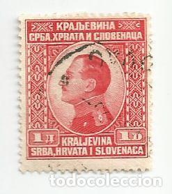 Sellos: LOTE DE 8 SELLOS USADOS DEL REINO SERBIA,CROACIA Y ESLOVENIA DE 1924- REY ALEJANDRO- VARIEDAD - Foto 2 - 231530785
