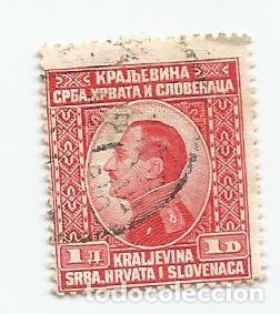 Sellos: LOTE DE 8 SELLOS USADOS DEL REINO SERBIA,CROACIA Y ESLOVENIA DE 1924- REY ALEJANDRO- VARIEDAD - Foto 3 - 231530785