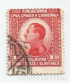 Sellos: LOTE DE 8 SELLOS USADOS DEL REINO SERBIA,CROACIA Y ESLOVENIA DE 1924- REY ALEJANDRO- VARIEDAD - Foto 4 - 231530785