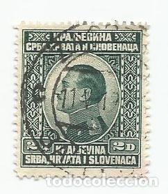 Sellos: LOTE DE 8 SELLOS USADOS DEL REINO SERBIA,CROACIA Y ESLOVENIA DE 1924- REY ALEJANDRO- VARIEDAD - Foto 5 - 231530785