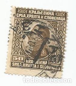 Sellos: LOTE DE 8 SELLOS USADOS DEL REINO SERBIA,CROACIA Y ESLOVENIA DE 1924- REY ALEJANDRO- VARIEDAD - Foto 6 - 231530785