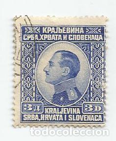 Sellos: LOTE DE 8 SELLOS USADOS DEL REINO SERBIA,CROACIA Y ESLOVENIA DE 1924- REY ALEJANDRO- VARIEDAD - Foto 7 - 231530785