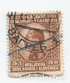 Sellos: LOTE DE 8 SELLOS USADOS DEL REINO SERBIA,CROACIA Y ESLOVENIA DE 1924- REY ALEJANDRO- VARIEDAD - Foto 8 - 231530785