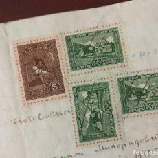 Sellos: SERBIA OCUPADA DOCUMENTO 1943 SEGUNDA GUERRA MUNDIAL WWII.. Lote 231775575