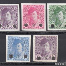 Sellos: YUGOSLAVIA, 1919 YVERT Nº 108 / 111 /*/. Lote 233047665