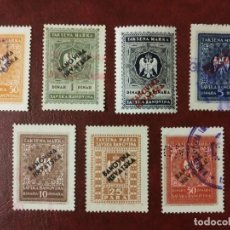 Sellos: CROACIA INDEPENDIENTE ANEXION DE SAVSKA 1941 SEGUNDA GUERRA MUNDIAL WWII.. Lote 233149220
