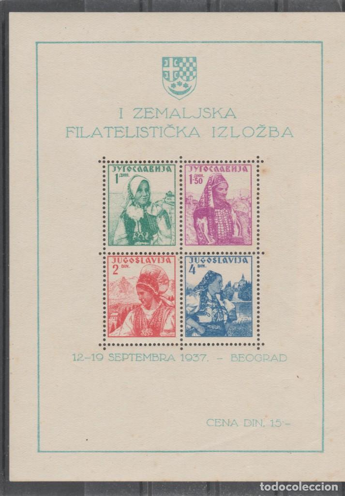 YUGOSLAVIA,1937. (Sellos - Extranjero - Europa - Yugoslavia)