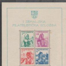 Sellos: YUGOSLAVIA,1937.. Lote 233524305