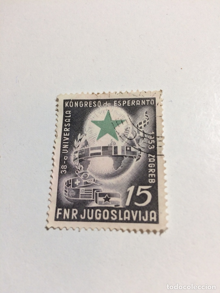 CONGRESO ESPERANTO YUGOSLAVIA 1953 (Sellos - Extranjero - Europa - Yugoslavia)