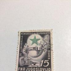 Sellos: CONGRESO ESPERANTO YUGOSLAVIA 1953. Lote 234578815