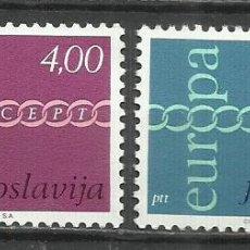Sellos: 9307C-YUGOSLAVIA JUGOSLAVIA SERIE COMPLETA NUEVOS MNH** 1971 Nº1301/2. Lote 234955295