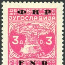 Sellos: FRANCOBOLLO - YUGOSLAVIA - PARTISANS ON MARCH - 3 D - 1950 - USATO. Lote 235844610