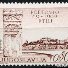 Sellos: YUGOSLAVIA 1969 IVERT 1222 *** 19º CENTENARIO DE LA CIUDAD DE PTUJ - MONUMENTOS. Lote 236174040