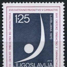 Sellos: YUGOSLAVIA 1970 IVERT 1283 *** 17º CAMPEONATO DEL MUNDO DE GIMNASIA EN LJUBLJANA. Lote 236175030