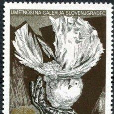 Sellos: YUGOSLAVIA 1970 IVERT 1284 *** 25º ANIVERSARIO DE NACIONES UNIDAS. Lote 236175205