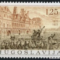 Sellos: YUGOSLAVIA 1971 IVERT 1300 *** CENTENARIO DE LA COMUNA DE PARIS. Lote 236175760